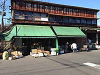Nfw_nuttari_terrace_grocery