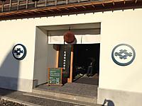 Nfw_imayo_entrance