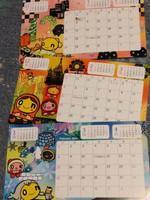 Onchan_calendar_2015_inside