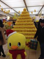 Hiyoko_shop_pyramid