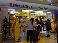 Hiyoko_shop_long