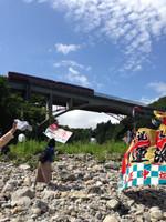 Amasami_tour_tairyoubata_minasan