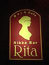 Rita_bar_board