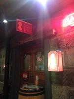 Rita_bar_entrance