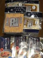 Kashimaya_fukubukuro_inside