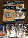 Kashimaya_fukubukuro_inside1