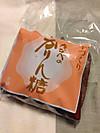 Tanabe_karintou_long