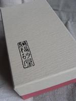 Gosanyaki_open_3