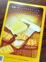 Bisco_cultured_butter_box_back