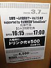 Kitazatosou_poster