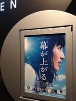Makuga_agaru_poster