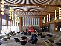 Okura_lobby_long_bright