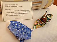 Okura_room_origami_tsurukame