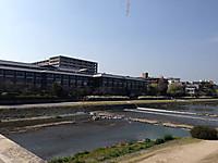 Ritz_kyoto_kamogawa