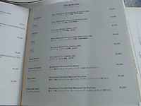 Hyatt_afternoon_tea_menu_tea_leaf