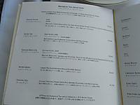 Hyatt_afternoon_tea_menu_tea_leaf2