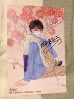Hana_hana_14_card