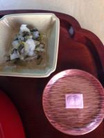 Kurogi_salt_and_higashi