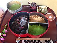 Kurogi_warabi_set