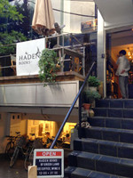 Taiko_haden_entrance