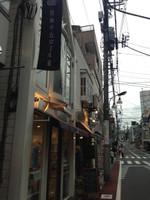 Roll_ya_entrance_1