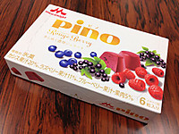 Pino_rouge_berry_box_top_long