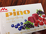 Pino_rouge_berry_box_top_up_2