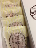 Hiroshima_lemon_cake