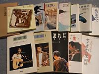 Sada_books