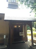 Sada_museum_kiuchi