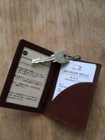 Kyoto_anteroom_key_2
