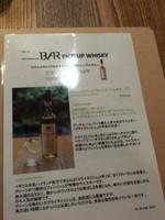 Kyoto_anteroom_lounge_menu