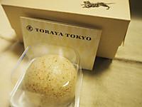 Toraya_tokyo_earl_grey_manju_pack