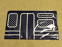 Kazemachi_tenugui