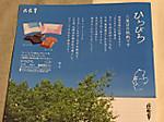 Rokkatei_oyatsuyasan_201509_top