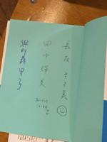 Book_kazenohito