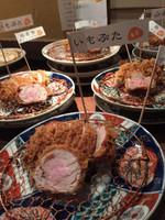 Ton_buffet_fille_imobuta