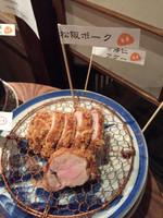 Ton_buffet_fille_matsusaka_pork
