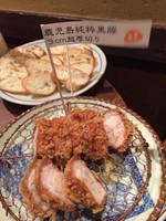 Ton_buffet_sirloin_2_kagoshima_blac