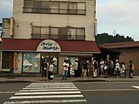 Tsumari_coin_laundry