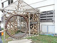 Tsumari_mogura_entrance