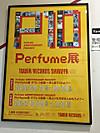 Perfume_exi_poster