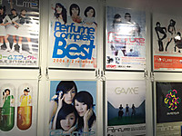Perfume_exi_old_posters_1