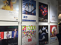 Perfume_exi_old_posters_2