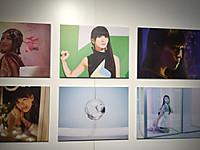 Perfume_exi_photo
