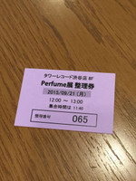 Perfume_exi_ticket
