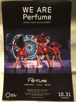 Movie_we_are_perfume_card