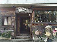 Taiko_koten_yanaka_idaten