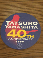 Tower_record_tatsuro_coaster