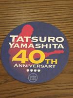 Tower_record_tatsuro_coaster